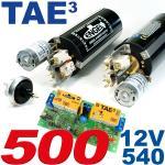 Tauchsystem TAE500-12V 540
