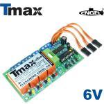 Schalteinheit Tmax2 -ohne Zubehör- 6V