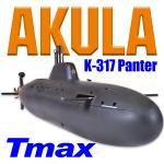 Akula K-317 Panther mit Tauchsystem TMAX