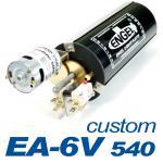 Kolbentank EA 6V 540 -SONDERANFERTIGUNG-