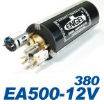 Kolbentank EA500-12V 380