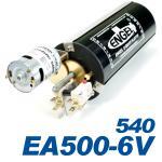Kolbentank EA500-6V 540