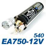 Kolbentank EA750-12V 540