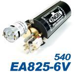 Kolbentank EA825-6V 540
