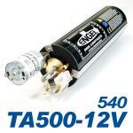 Kolbentank TA500-12V 540