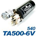 Kolbentank TA500-6V 540