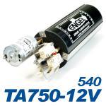 Kolbentank TA750-12V 540