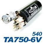 Kolbentank TA750-6V 540