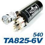 Kolbentank TA825-6V 540