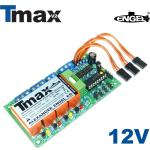 Switch Unit Tmax2 -w/o accessories- 12V