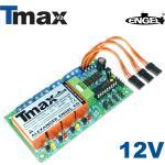 Switch Unit Tmax2 -w/o accessories- 12V