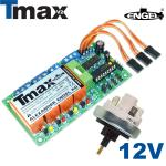 Switch Unit Tmax2 12V - complete set