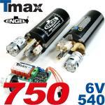 Tauchsystem Tmax 750-6V 540