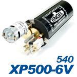 Kolbentank XP500-6V 540