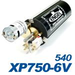 Kolbentank XP750-6V 540